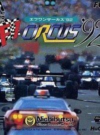 Обложка F1 CIRCUS '92