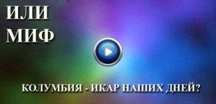 BioShock Infinite. Видео #19