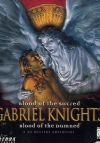 Обложка Gabriel Knight 3: Blood of the Sacred, Blood of the Damned