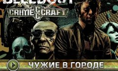 CrimeCraft: BleedOut. Рецензия