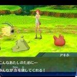 Скриншот Digimon World Re: Digitize Decode – Изображение 22