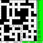 Скриншот Word Fit Puzzle – Изображение 13