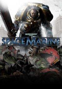 Обложка Warhammer 40,000: Space Marine