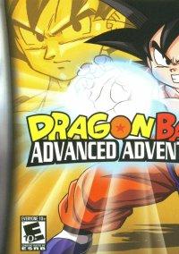 Обложка Dragon Ball: Advanced Adventure