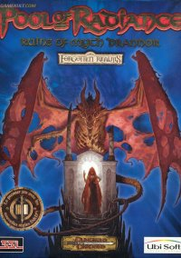 Обложка Pool of Radiance: Ruins of Myth Drannor