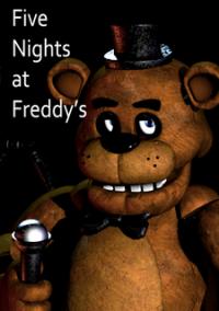 Обложка Five Nights at Freddy's