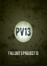 Обложка Project V13 (рабочее название)