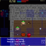 Скриншот Voyage to Farland