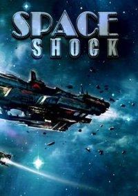 Обложка Space Shock