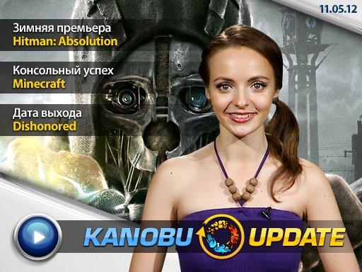 Kanobu.Update (11.05.12)