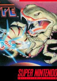 Super R-Type – фото обложки игры