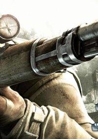 Обложка Mission: Top Sniper