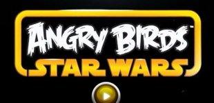 Angry Birds Star Wars. Видео #2