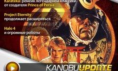 Kanobu.Update (02.10.12)