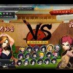 Скриншот Pockie Ninja – Изображение 74