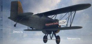 World of Warplanes. Видео #7