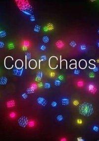 Обложка Color Chaos