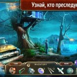 Скриншот Paranormal Pursuit: The Gifted One