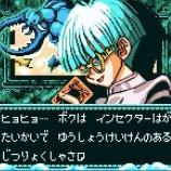 Скриншот Yu-Gi-Oh! Duel Monsters IV