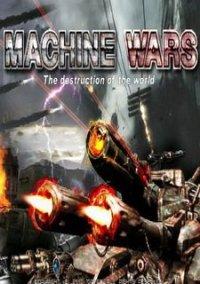 Обложка Machine Wars