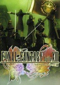 Final Fantasy Agito – фото обложки игры