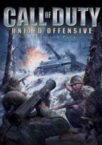 Обложка Call of Duty: United Offensive