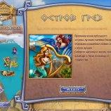 Скриншот Испытание богов. Судьба Ариадны