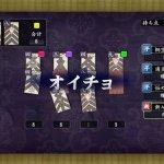 Скриншот Yakuza 0 – Изображение 42