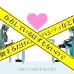 Скриншот Hatsune Miku: Project DIVA ƒ 2nd – Изображение 198