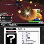 Скриншот Kingdom Hearts 358/2 Days – Изображение 14