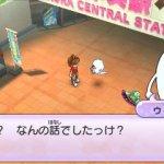 Скриншот Youkai Watch – Изображение 26