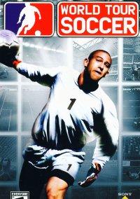 Обложка World Tour Soccer