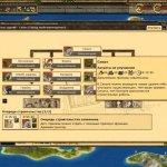Скриншот Grepolis – Изображение 4