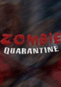 Обложка Zombie Quarantine