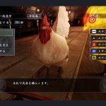 Скриншот Yakuza Ishin – Изображение 7