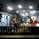 Скриншот Shin Megami Tensei: Devil Summoner - Soul Hackers – Изображение 31
