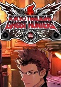 Обложка Tokyo Twilight Ghost Hunters: Daybreak Special Gigs
