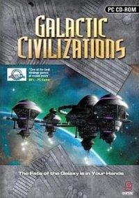 Обложка Galactic Civilizations (2003)