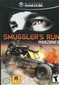 Smuggler's Run: Warzones – фото обложки игры