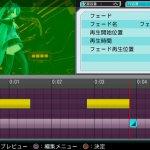 Скриншот Hatsune Miku: Project DIVA ƒ 2nd – Изображение 117