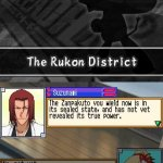 Скриншот Bleach: The 3rd Phantom – Изображение 12