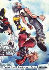 Обложка Kingdom Hearts 3D: Dream Drop Distance