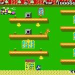 Скриншот SEGA Mega Drive Classic Collection Volume 3 – Изображение 12