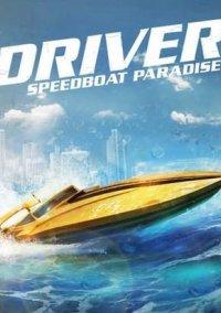 Обложка Driver Speedboat Paradise