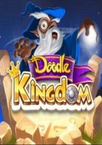 Обложка Doodle Kingdom