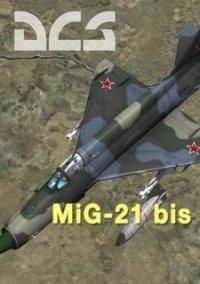 Обложка DCS: MiG-21Bis