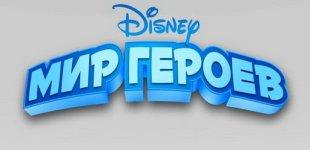 Disney Universe. Видео #4
