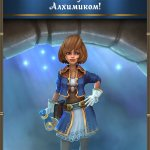 Скриншот Prime World: Алхимия – Изображение 3