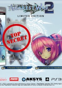 Обложка Record of Agarest War 2 Limited Edition