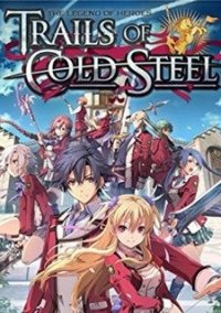 Обложка The Legend of Heroes: Trails of Cold Steel